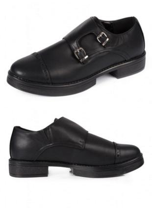 На подошве по типу тракторной монки броги оксфорды ботинки туфли