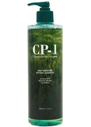 Натуральний шампунь cp-1 daily moisture shampoo