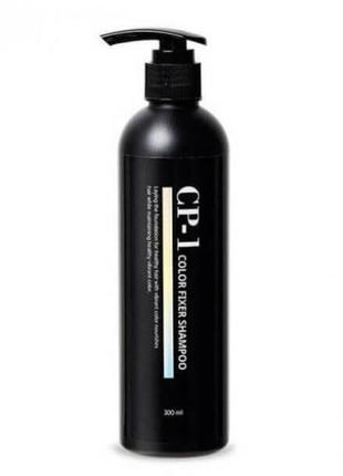 Шампунь для фарбованого і тонованого волосся cp-1 color fixer shampoo
