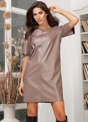 Платье экокожа 48,50