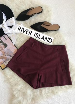 Стильные теплые шорты цвета бордо с высокой посадкой в идеальном состоянии 🖤river island🖤