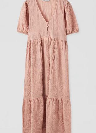 Нежный сарафан : длинное платье