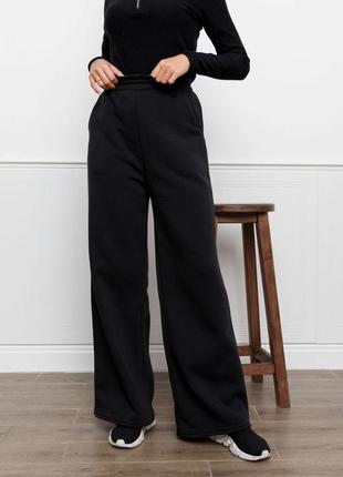 Крутые черные утепленные флисом широкие штаны