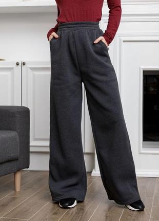 Крутые серые утепленные флисом широкие штаны