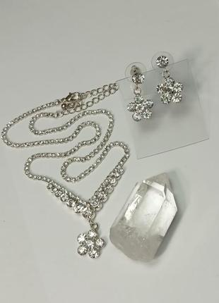 Набор под белое золото, искрящиеся прозрачные чешские кристаллы