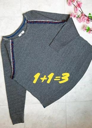 1+1=3 нарядный серый женский свитер лонгслив tu, размер 52 - 54