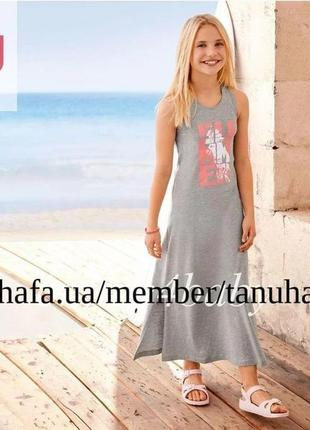 Пляжный сарафан,платье pepperts