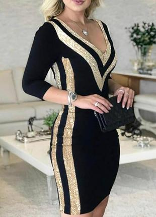 Платье 💜💜💜