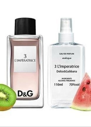 D&g l`imperatrice 3 (ж) - 100мл