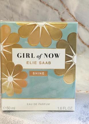 Elie saab girl of now 50 мл оригинал франция