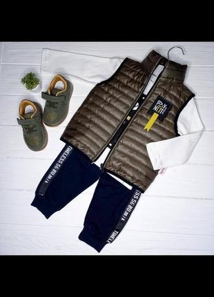 Костюм 3-ка (кофта+штани+желетка)