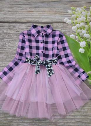 Шикарное платье 110-134