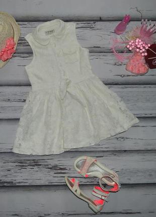 5 лет платье i love next