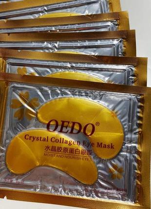 Oedo crystal collagen eye mask патчи для зоны вокруг глаз коллаген золото