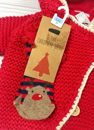 Носочки новогодние next новорожденным подарок
