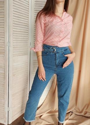 Крутые мом джинсы с завышенной талией