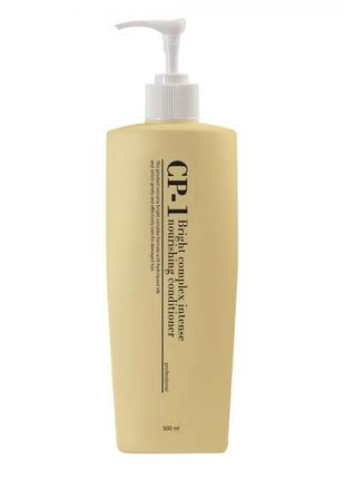 Кондиционер для волос esthetic house cp-1 bright complex intense nourishing conditioner