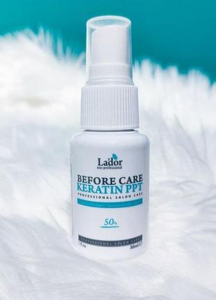 Кератиновый спрей для волос lador eco before care keratin ppt 30 ml