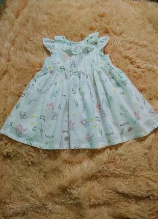 Платье george