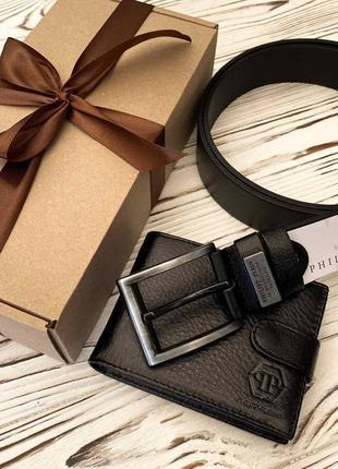 Набор кожаный кошелёк+ремень в подарочной коробке 😍