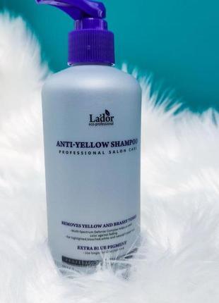Шампунь для устранения желтизны волос la'dor anti-yellow shampoo 300 мл