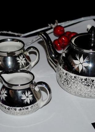 Чайный набор чайник gibsons стаффордшир англия старинный зеркальный