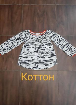 Блуза wear with love коттон