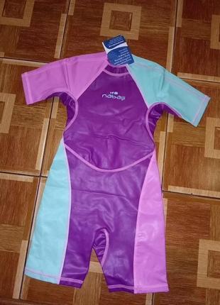Гидрокостюм костюм для плавания