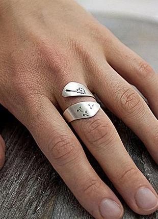 Кольцо одуванчик цветок листья веточки серебро этно бохо инди перстень