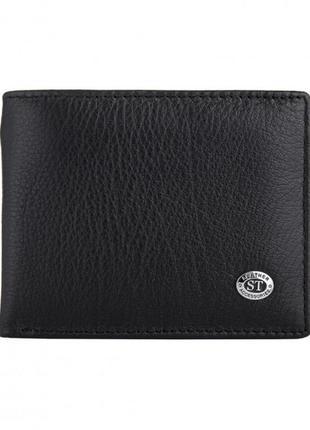 Мужской кожаный кошелёк-зажим чёрный