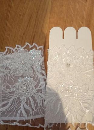 Рукавички весільні