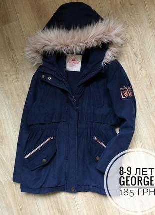 Куртка курточка парка george 8-9 лет