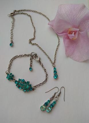 Комплект набор украшений : серьги кулон и браслет, стразы