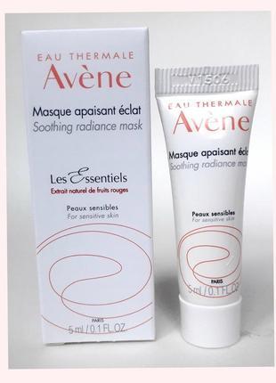 Avene masque apaisant eclat авен маска увлажняющая успокаивающая, придающая сияние