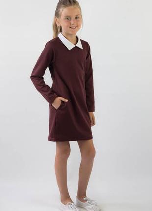 Класична тепла сукня для школи