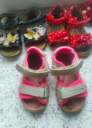 Пакет обувь лот