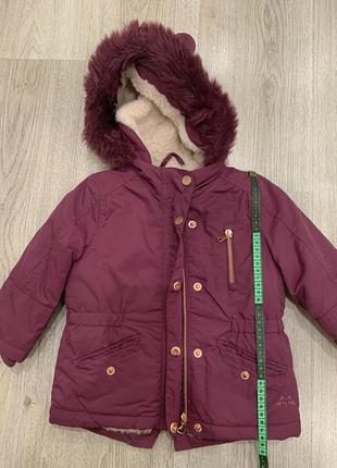 Детская куртка-парка next