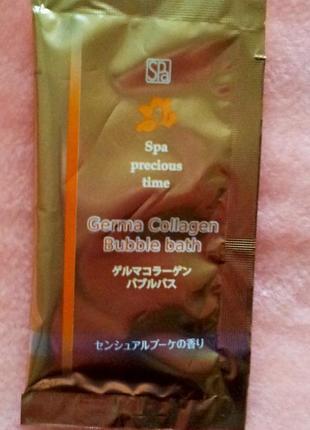 Японская уникальная лечебно-косметич. спа-соль-ванна германий-коллаген