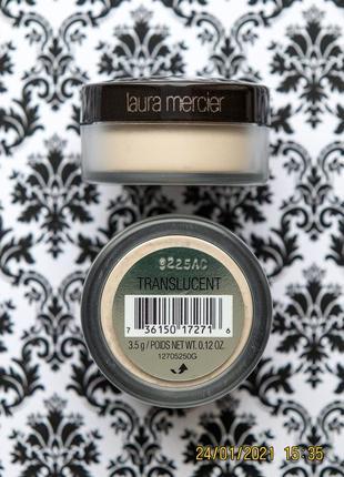 Финишная пудра laura mercier translucent loose setting powder 3.5 г