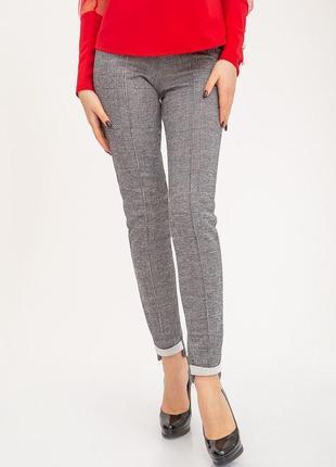 Стильные серые брюки лосины