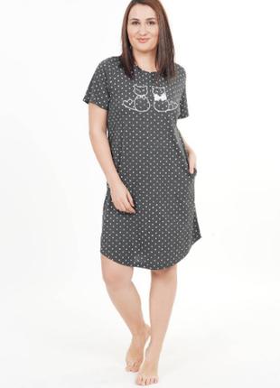 Ночная рубашка plus+ vienetta турция 1xl,2xl,3xl,4xl, большие размеры