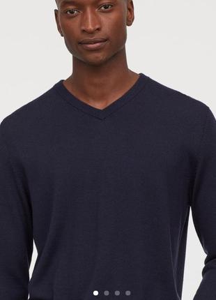 Джемпер чоловічий чорний з шерсті мериносу розмір м