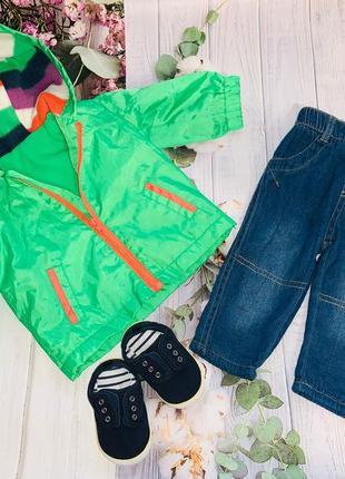 Куртка ветровка костюм на весну