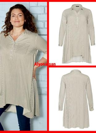 Удлиненная блуза батал 💣