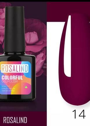 Гель лак rosalind 10 мл.