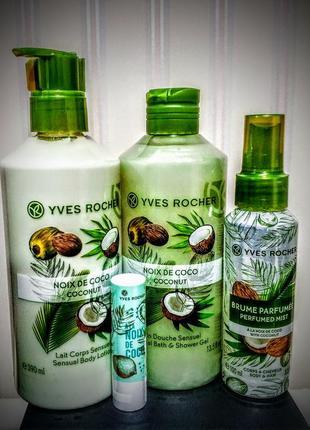 Знижка!🌷набір кокосовий горіх (гель, молочко,спрей, бальзамчик) ив роше yves rocher