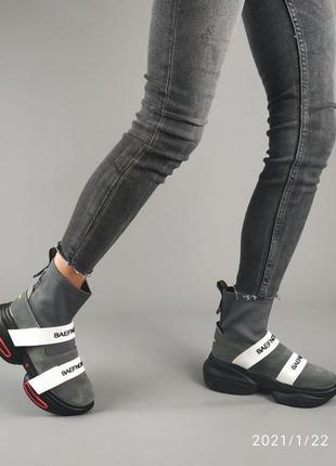 Кроссовки - носки