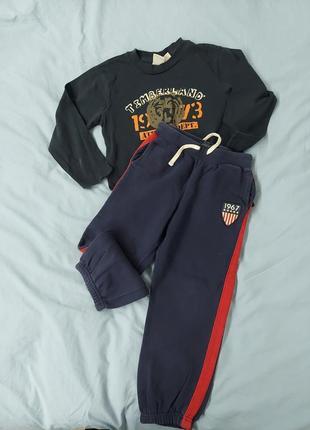 Реглан и штаны на возраст 6 лет