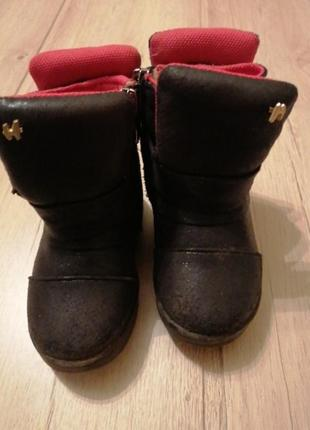 Обувь на весну/осень