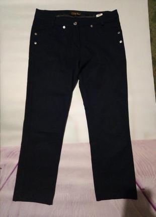 Стрейчевые укороченые брюки
